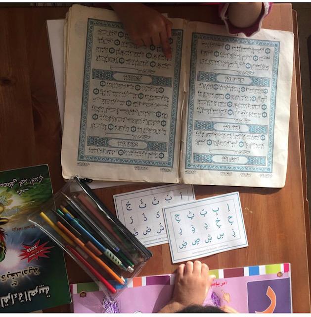 Begin with Quran…